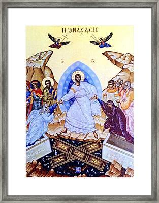 The Harrowing Of Hell Framed Print by Munir Alawi