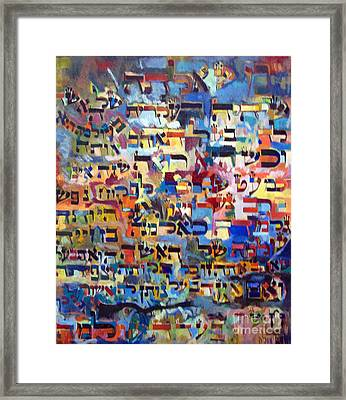 The Main Request Of The Wife Framed Print by David Baruch Wolk