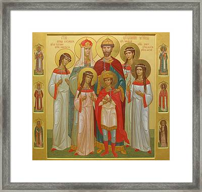 The Murdered Family Of Tsar Nicholas II Framed Print by Russian School