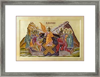 The Resurrection Of Christ Framed Print by Julia Bridget Hayes