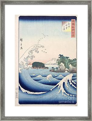 The Wave Framed Print by Hiroshige