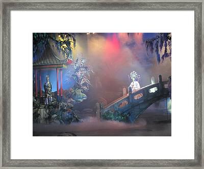 Theatre Smok Fantasic Framed Print by Yury Bashkin