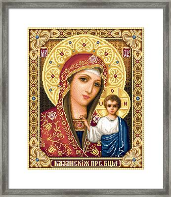 Theotokos Of Kazan Framed Print by Stoyanka Ivanova