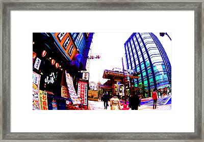 Tokyo Framed Print by Jera Sky