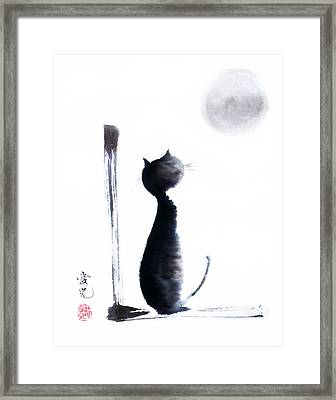 Tomorrow Will Be A Better Day Framed Print by Oiyee At Oystudio