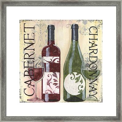 Transitional Wine 2 Framed Print by Debbie DeWitt