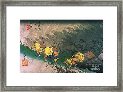Travellers Surprised By Rain Framed Print by Pg Reproductions