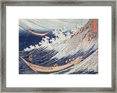 Two Small Fishing Boats On The Sea Framed Print by Hokusai