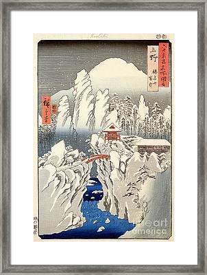 View Of Mount Haruna In The Snow Framed Print by Hiroshige