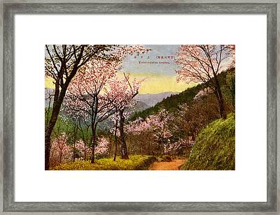Vintage Japanese Art 14 Framed Print by Hawaiian Legacy Archive - Printscapes