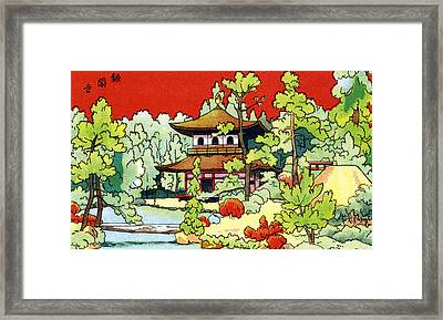 Vintage Japanese Art 7 Framed Print by Hawaiian Legacy Archive - Printscapes
