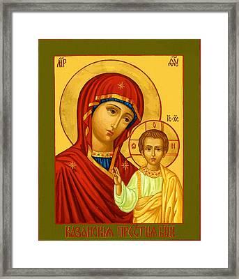 Virgin And Child Framed Print by Christian Art
