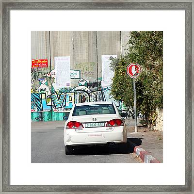 White Car Framed Print by Munir Alawi