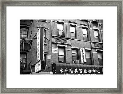 Wo Hop Framed Print by John Rizzuto