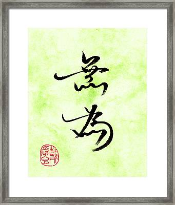 Wu Wei Framed Print by Oiyee At Oystudio