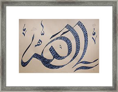 Ya Allah With 99 Names Of God Framed Print by Faraz Khan