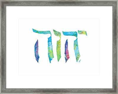 Yhvh Framed Print by Cindy Elsharouni