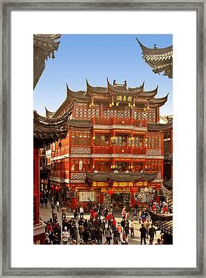 Yuyuan - A Bizarre Bazaar Framed Print by Christine Till