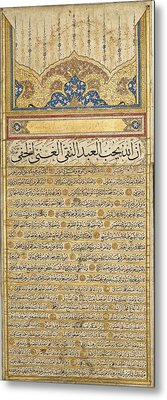 Ottoman Calligrapher's Diploma Metal Print by Celestial Images