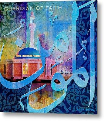 Al Mumin  Metal Print by Corporate Art Task Force