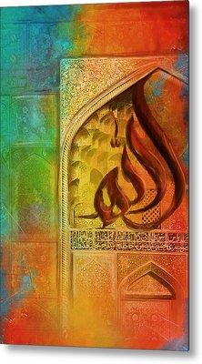 Allah Metal Print by Catf