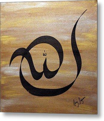 Allah God Metal Print by Areej Sabzwari