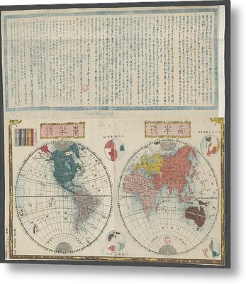 World Map Metal Print by British Library