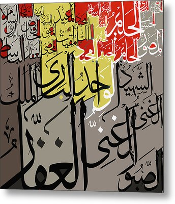 99 Names Of Allah Metal Print by Catf