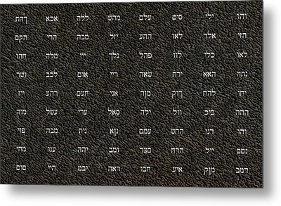 72 Names Of God Metal Print by James Barnes