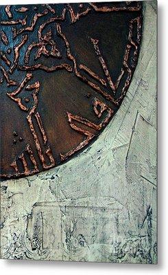 Alkafi Metal Print by Najeeb Alnasser
