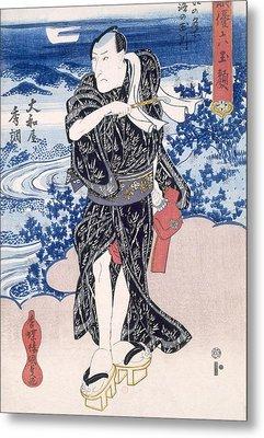 An Actor Metal Print by Utagawa Kunisada
