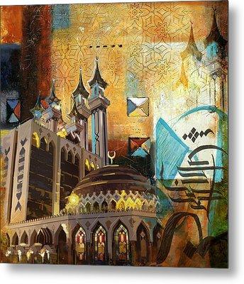 Ar Rehman Islamic Center Metal Print by Corporate Art Task Force