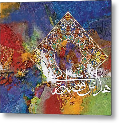 Arabesque 11b Metal Print by Shah Nawaz
