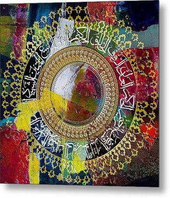Arabesque 20 Metal Print by Shah Nawaz