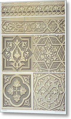 Arabic Tile Designs  Metal Print by Anonymous