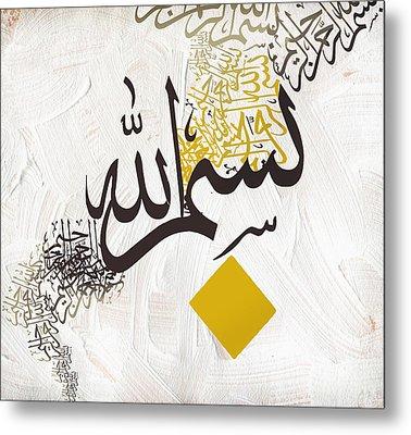 Bismillah 18d Metal Print by Shah Nawaz
