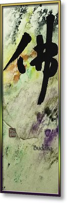 Buddha Ink Brush Calligraphy Metal Print by Peter v Quenter