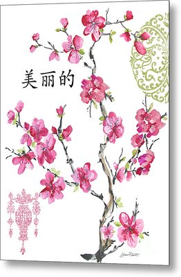 Cherry Blossoms-jp2363 Metal Print by Jean Plout