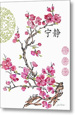 Cherry Blossoms-jp2364 Metal Print by Jean Plout