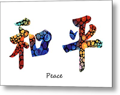 Chinese Symbol - Peace Sign 16 Metal Print by Sharon Cummings