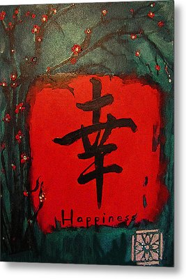 Happiness Metal Print by Cheryl Andrews