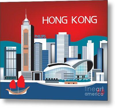 Hong Kong Metal Print by Karen Young