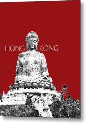 Hong Kong Skyline Tian Tan Buddha - Dark Red Metal Print by DB Artist