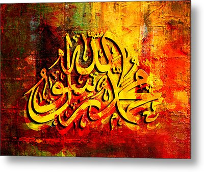 Islamic Calligraphy 009 Metal Print by Catf