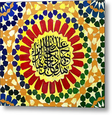 Islamic Calligraphy 019 Metal Print by Catf