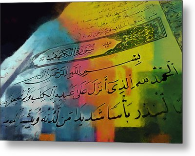 Islamic Calligraphy 028 Metal Print by Catf