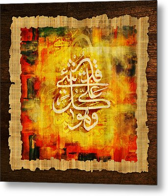 Islamic Calligraphy 030 Metal Print by Catf