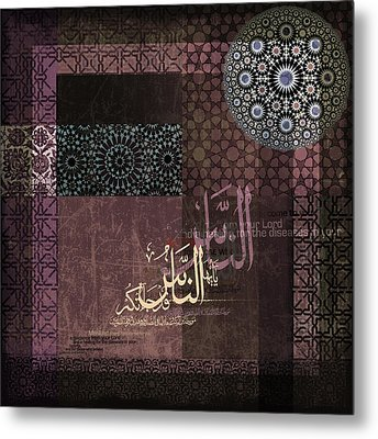 Islamic Motives With Verse Metal Print by Corporate Art Task Force