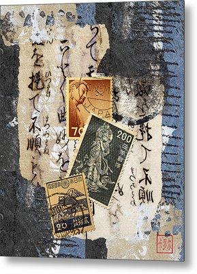 Japanese Postage Three Metal Print by Carol Leigh