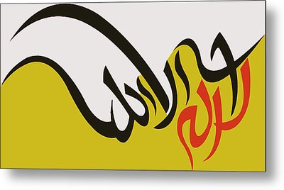 New Calligraphy 17c Metal Print by Corporate Art Task Force